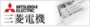 神戸住宅設備.com 神戸市 給湯器・ガスコンロ・キッチン・浴室・トイレリフォーム専門店 三菱電機 食器洗い機