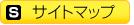 神戸住宅設備.com|神戸市 給湯器・ガスコンロ・キッチン・浴室・トイレリフォーム専門店‐サイトマップ