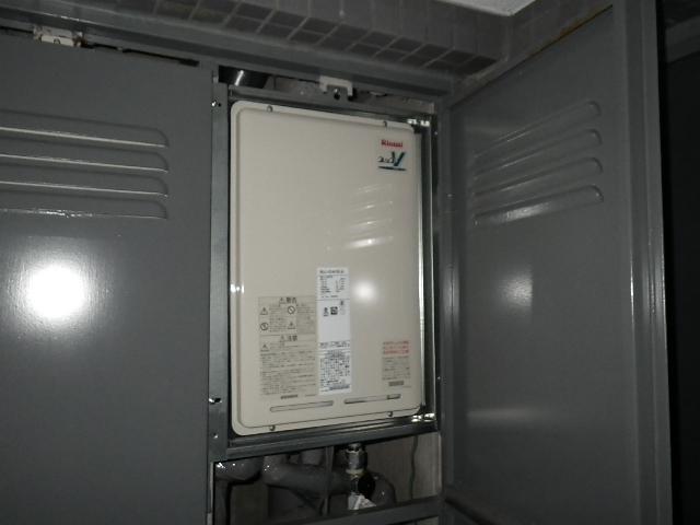 リンナイ RUJ-V2401B 高温水供給式PS後方排気型