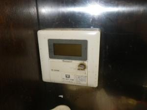 ガス給湯専用器取替工事 (神戸市東灘区) 既設リモコン取替前