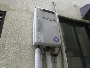 ガス給湯器取替工事 (神戸市東灘区) 取替施工前