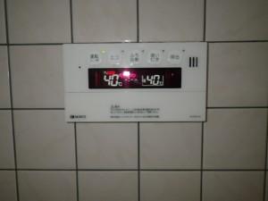 ノーリツ RC-E9010-1 浴室リモコン