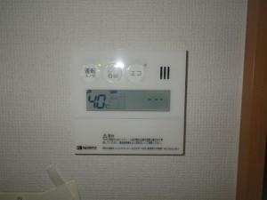 ノーリツ RC-E9010-1 キッチンリモコン