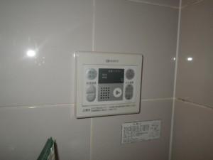 ガス給湯器取替工事 (神戸市垂水区) 既設浴室リモコン取替前