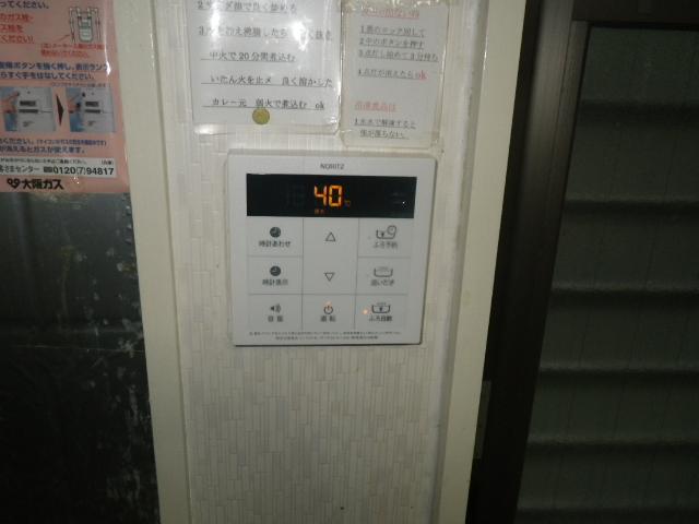 ガス給湯器取替工事 (川辺郡猪名川町) 台所リモコン取替完了後