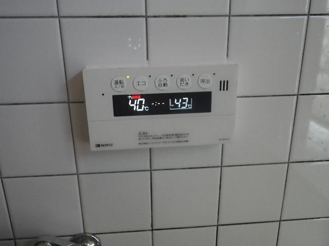 浴室リモコンRC-E9101S