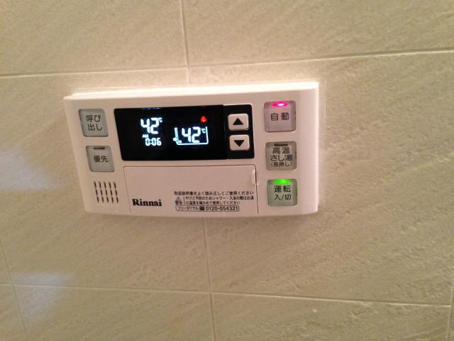 リンナイ BC-124V 浴室リモコン
