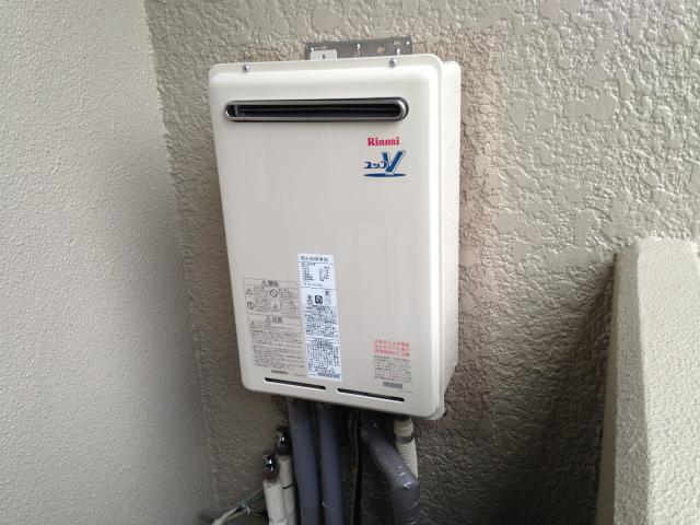 リンナイ RUJ-V2401W(A) 高温水供給式タイプ 13A