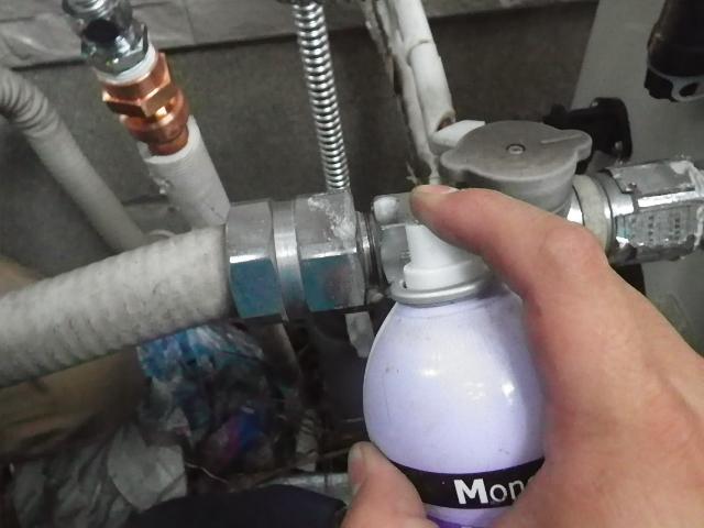 ガス漏れチェック②