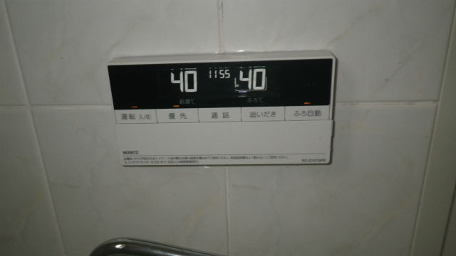 ノーリツ RC-D101PEインターホン付き 浴室リモコン