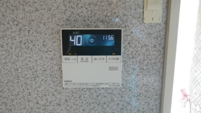 ノーリツ RC-D101PEインターホン付き 台所リモコン