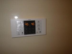 浴室リモコンRC-B001S