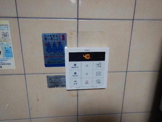 ノーリツ RC-B001マルチセット 台所リモコン