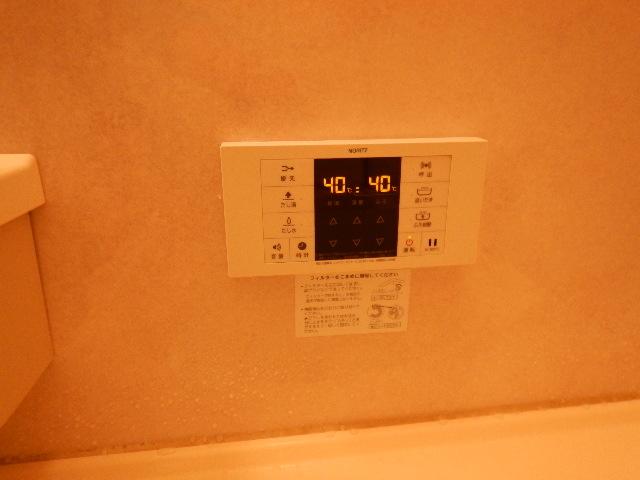ノーリツ RC-B001マルチセット 浴室リモコン
