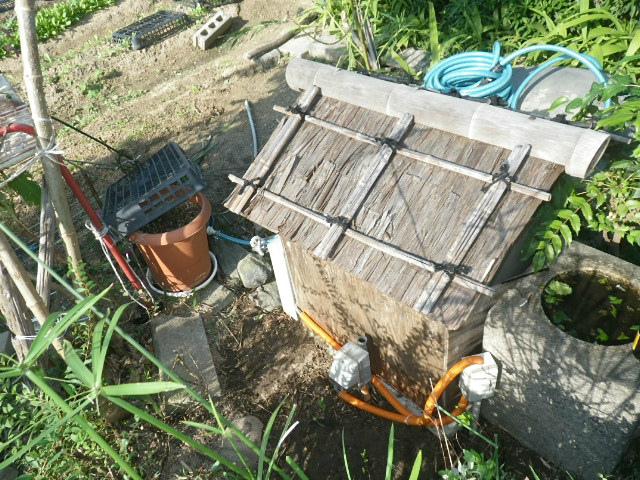 日立 WT-P200W 浅井戸ポンプ・屋外防水型スイッチ