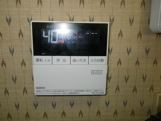 RC-D101E台所リモコン
