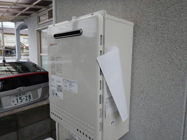 ガス給湯器取替工事(加古川市)固定設置完了後