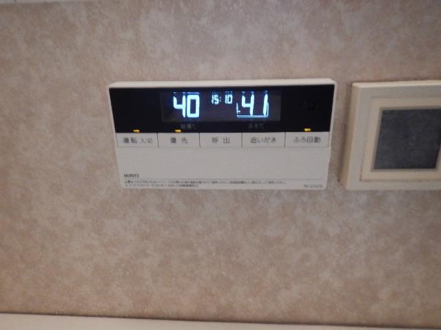 ノーリツ RC-D101マルチセット 浴室リモコン