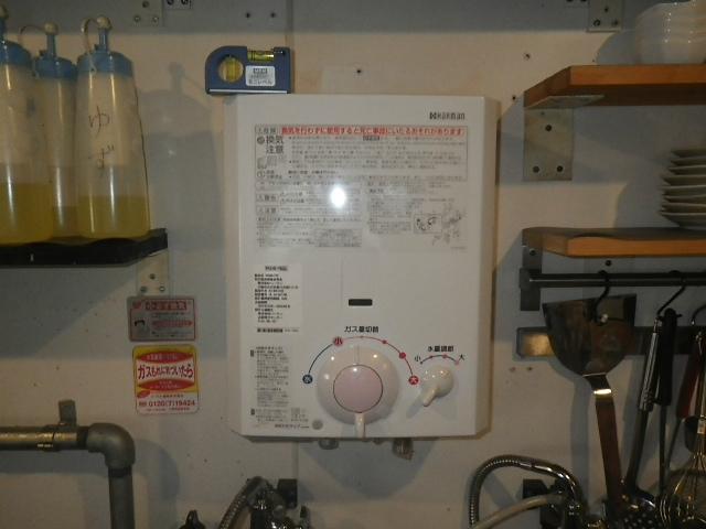 瞬間湯沸し器取替工事(神戸市東灘区)ノーリツYS546設置後
