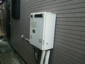 ガス給湯器エコジョーズ取替工事(神戸市北区) 施工前