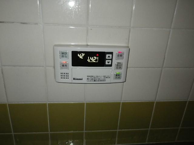 ガス給湯器取替工事(神戸市垂水区)浴室リモコン取替完了後
