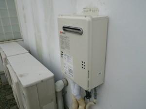 ノーリツ GQ-2039WS 給湯専用