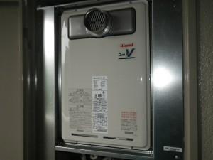 リンナイ RUJ-V1611T(A) 13A 高温水供給方式