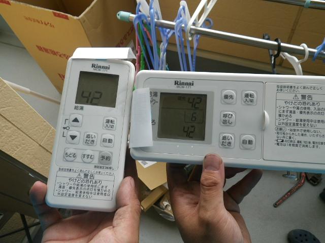 ガス給湯器取替工事(神戸市長田区)無線型リモコン
