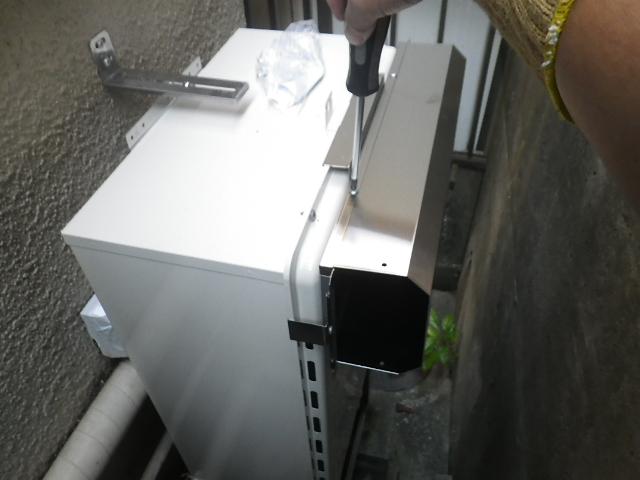 給湯器取替工事(神戸市北区)排気アダプタ取付