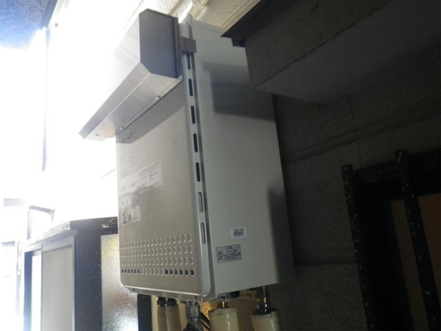 ノーリツ GT-2050SAWX-2 13A ・排気アダプターL26