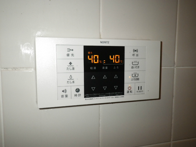 ガス給湯器取替工事(神戸市長田区)浴室リモコン取替完了後