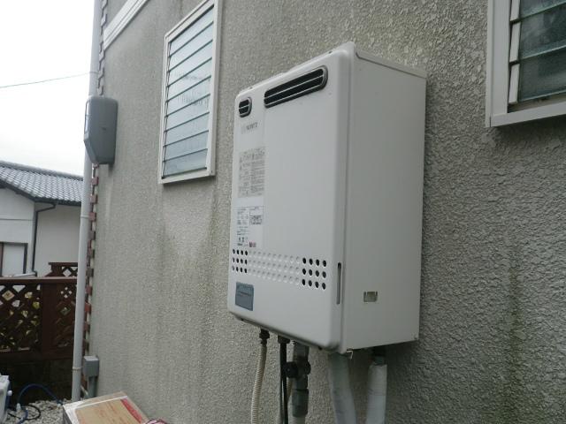 ガス給湯器エコジョーズ取替工事(西宮市)取替施工前
