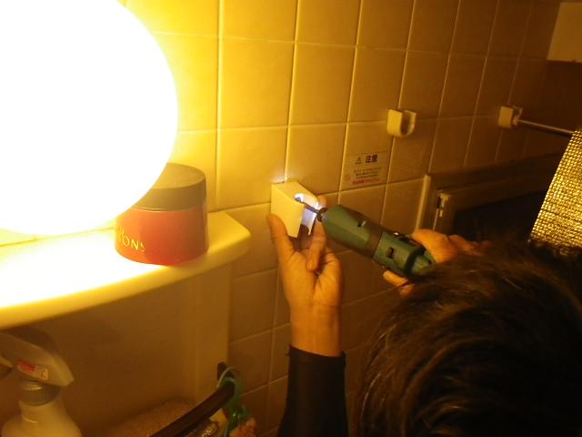 水栓取替工事(神戸市須磨区) シャワー引っ掛け取付