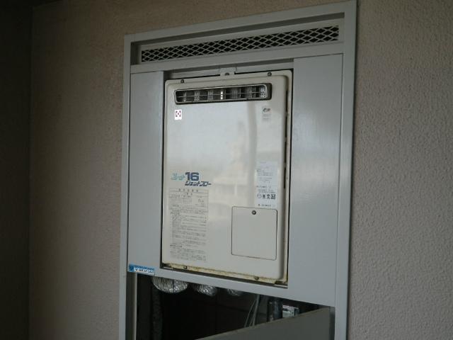 Rinnai高温差し湯ガス給湯器取替工事(明石市)取替施工前