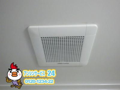 三菱VD-10ZFC9換気扇取替工事(神戸市西区)
