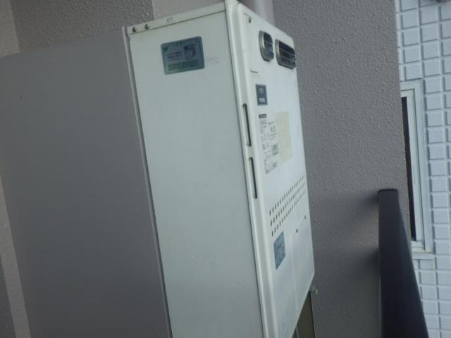 給湯器取替工事(尼崎市)既設熱源機