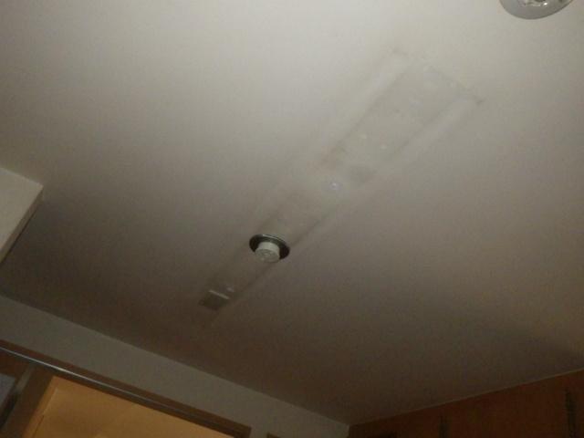 照明器具取替工事(芦屋市)開口穴隠し後