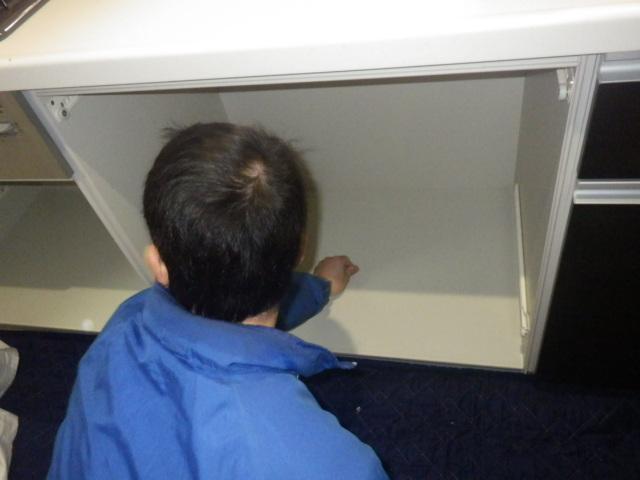 食器洗い機新設工事(加西市)既設キャビネット