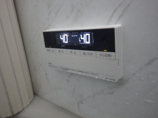 給湯器取替工事(神戸市須磨区)リモコン設置後