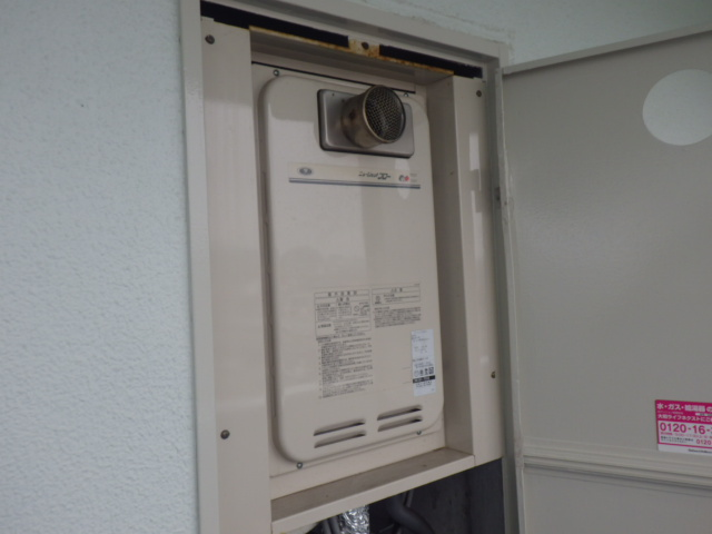給湯器取替工事(神戸市垂水区)既設給湯器
