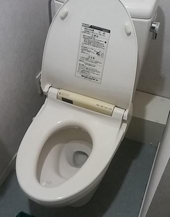 宝塚市 施工前