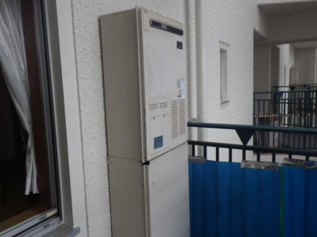給湯器取替工事(宝塚市)既設熱源機