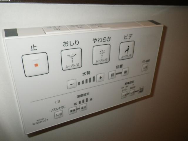 トイレ取替え工事 ウォシュレット用リモコン設置完了後
