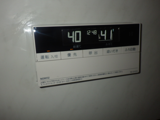 完成浴室リモコン